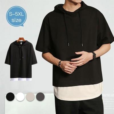 半袖パッカー シャツ 大きサイズ ワイド フード付き カジュアル 吸水速乾 2TYPE