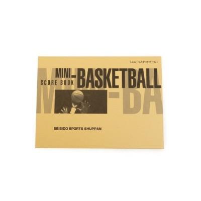 セイビドウ(seibidou) スコアブック ミニバスケットボール 9131 (メンズ、レディース、キッズ)