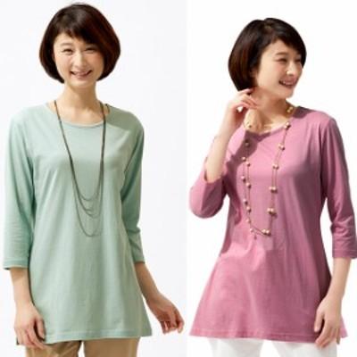 サラリとした強撚綿100%7分袖Tシャツ 2枚組 セルヴァン