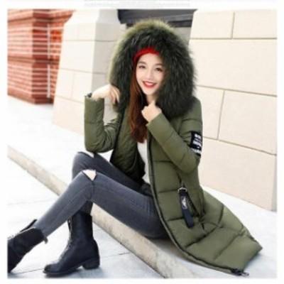 冬用 フード中綿 女性 ロング丈 アウター 防寒 軽量 ファッション フォーマル 通勤 ダウンジャケット ダウンコート 防風 暖かい カジュア
