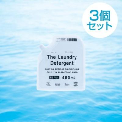 3個セット  THE 洗濯洗剤 The Laundry Detergent 詰替え パック450ml × 3p