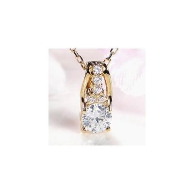 ダイヤモンド ネックレス 18k 18金 YG 大粒 0.2ct ペンダント ダイヤ k18 ASK1332