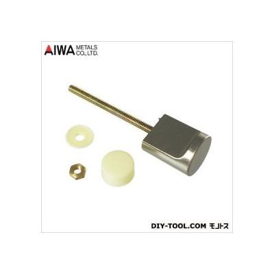 アイワ金属(AIWA) 円筒ツマミ WB 20mm AP-220W 0