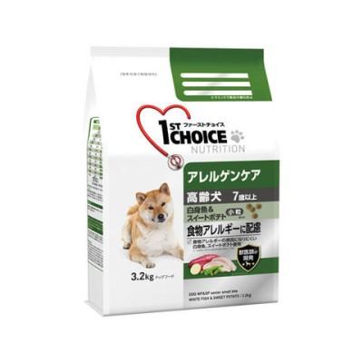 アースペット/ファーストC アレルゲン高齢犬 小粒 F&Sポテト3.2kg