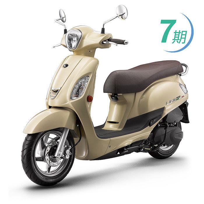 KYMCO光陽機車LIKE 125 ABS版 七期 2021新車 SJ25XH