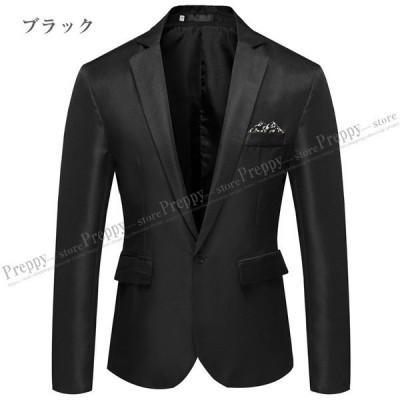 テーラードジャケット メンズ 大きいサイズ カジュアル 春秋 紳士 就職 細身 通勤 30代 40代 上品 ビジネススーツ ハイクォリティスーツ ポイント消化