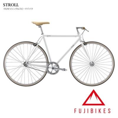 ご予約受付中/2021モデル FUJI(フジ STROLL(ストロール) クロモリシングルスピードバイク  送料プランC 23区送料2700円(注文後修正)