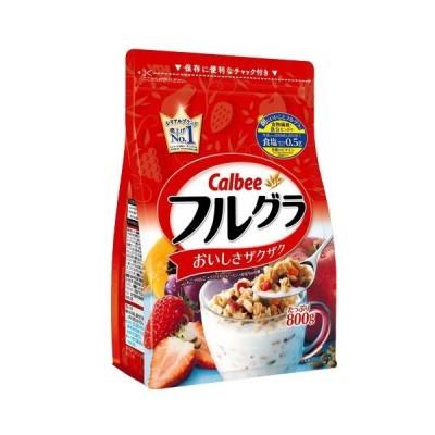カルビー フルグラ 800g 1袋 グラノーラ 朝食 シリアル