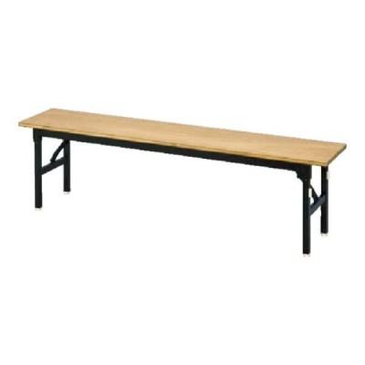 アイリスチトセ 折りたたみ木製合板ベンチ 1500X300X430 OCOB1530 [OCOB-1530][r22][s9-039]
