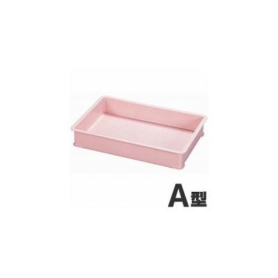 サンコー PPカラー番重 ばんじゅう A型 ピンク