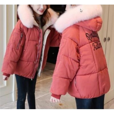ピンクのファーがかわいいダウンコート♪カラーダウン レディース トレンド カジュアル 冬 b-144
