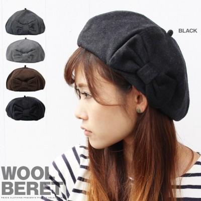 【メール便 可】リボン付き ウール混 ニットベレー帽 ベレー レディス 帽子 ベレー帽