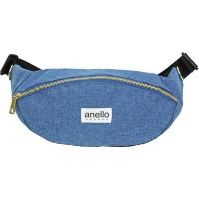 (アネロ)anello GRANDE グランデ クラシック 杢調 ウエストバッグ GU-A0913 (BL:ブルー)