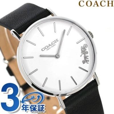 コーチ ペリー 36mm レディース 腕時計 14503115 coach ホワイト×ブラック 革ベルト