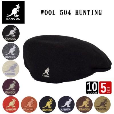 カンゴール KANGOL 504 ウール ハンチング WOOL hunting メンズ レディース ベレー帽 豊富なサイズ S M L XL  代理店商品 秋 冬 帽子