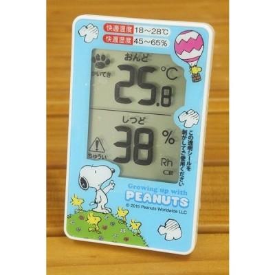 ベルコット スヌーピーデジタル温湿度計SN-011