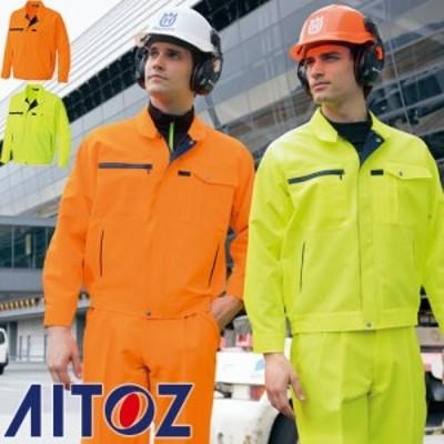 アイトス AZ-6361 長袖ブルゾン AITOZ 作業服 高視認 作業着 安全用品