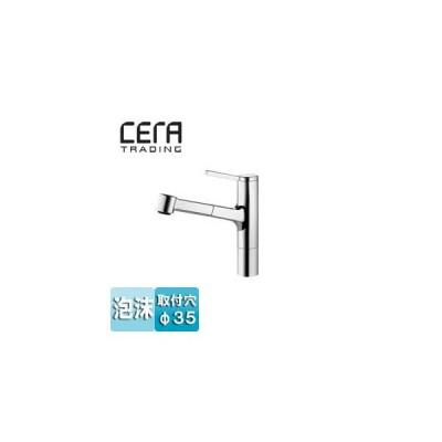CERA キッチン用蛇口 KW0191033S