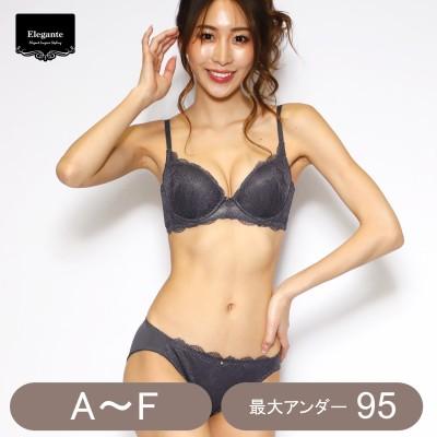フラワーストレッチ脇高レースブラ&ショーツセット(エレガンテ/Elegante)