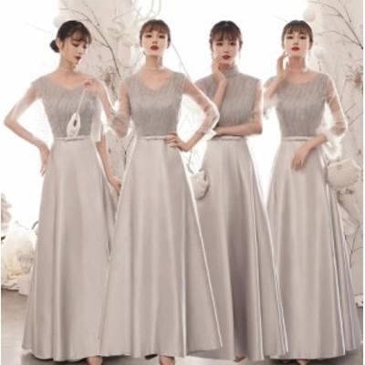 ウエディングドレス ブライズメイド ドレス パーティードレス 結婚式ワンピース 花嫁の介添え ロング丈 大きいサイズ お呼ばれ 上品 袖あ