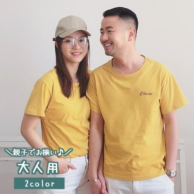 Tシャツ 半袖 クルーネック トップス レディース メンズ 女性 男性 お揃い リンクコーデ 親子 英字プリント 単色 シンプル おしゃれ