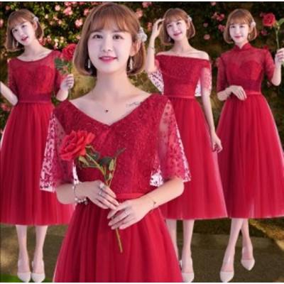 パーティードレス 結婚式 ワンピース ブライズメイド ドレス 上品 立ち襟 ウエディングドレス 花嫁の介添え ロング丈 大きいサイズ お呼