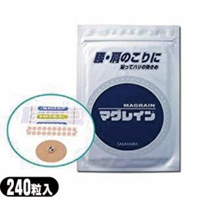 (あす着 ポスト投函)(送料無料)(MAG RAIN)マグレインクリア 240粒入り(1.2mm) 透明テープ金粒(F)(ネコポス)【smtb-s】