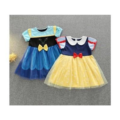 プリンセス風 ワンピース 女児 女の子 白雪姫風 ドレス