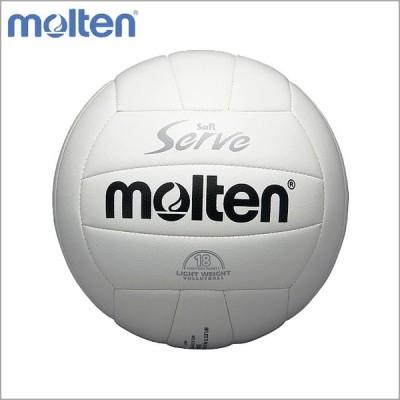 モルテン バレーボール ソフトサーブ軽量 EV4W