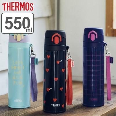 水筒 サーモス thermos 真空断熱ケータイマグ 直飲み 550ml JNT-551 ( 保温 保冷 ボトル マグボトル 軽量 スリム )