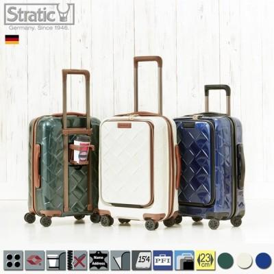 スーツケース キャリーバッグ 機内持ち込み ストラティック  ドリンクホルダー フロントポケット 【レザー&モア】軽量 PC収納 テレワーク用としても人気