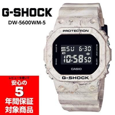 G-SHOCK DW-5600WM-5 EARTH COLOR TONED アースカラートーンシリーズ メンズウォッチ デジタル 腕時計 アイボリー ブラック