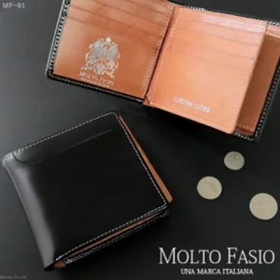 二つ折り財布 メンズ コードバン 折財布 馬革 牛革 本革 レザー バイカラー MOLTO FASIO モルトファッシオ 【MF-01】