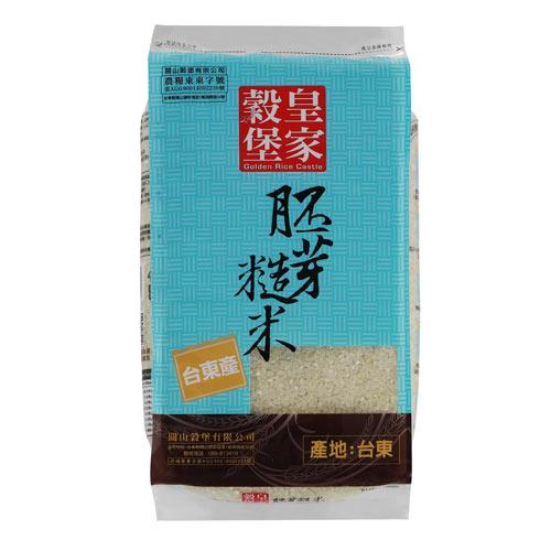 皇家穀堡胚芽糙米(圓ㄧ)2.5Kg