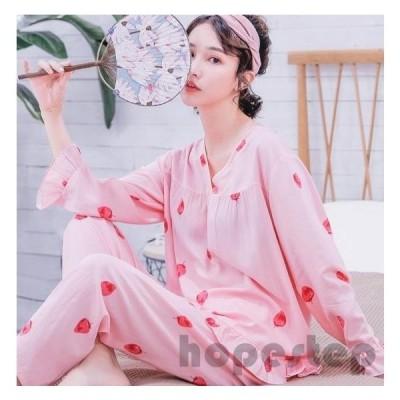 レディース かわいい 綿 パジャマ ルームウェア 長袖 薄手 吸汗 柔らか 女の子 学生 部屋着 イチゴ