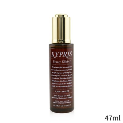 Kypris 美容液 Beauty Elixir I Rich Oil With Bioidentical Antioxidant Complex (With 1000 Roses) 47ml