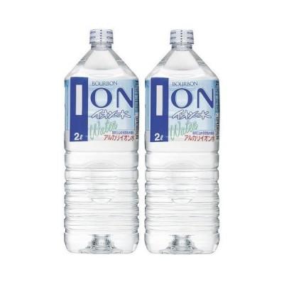 送料無料 ブルボン イオン水 2Lペットボトル 12本 (6本×2ケース)