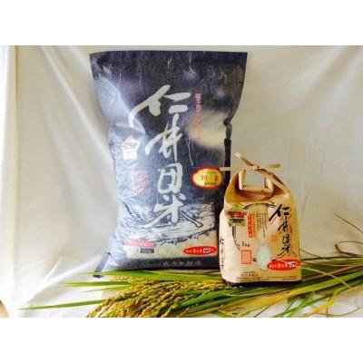 武吉米穀店の一際香る仁井田米!幻の香るお米セット Btb-04