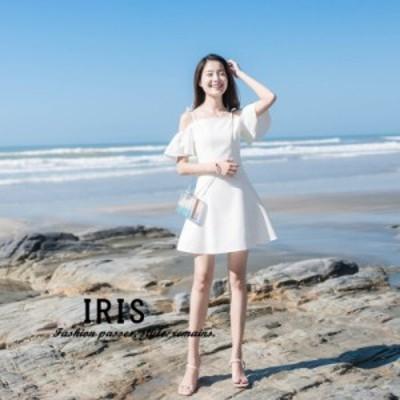 送料無料 夏ワンピース オフショルダーワンピース ショート丈 白ワンピ ドレス Aライン デート服 大人可愛い ホワイト