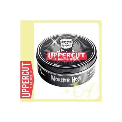 UPPERCUT アッパーカット モンスター ホールド MONSTER HOLD <70g> (耐水性ポマード) 送料無料・あすつく
