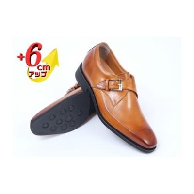 ビジネスシューズ 本革 革靴 紳士靴 プレーンモンク 6cmアップ シークレットシューズ No.1925 キャメル 24.5cm