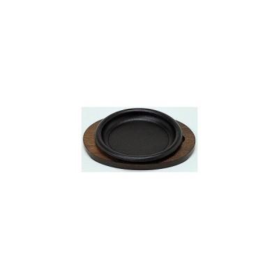 SANWA ステーキ皿 IH対応 デラックス丸型 21.5cm