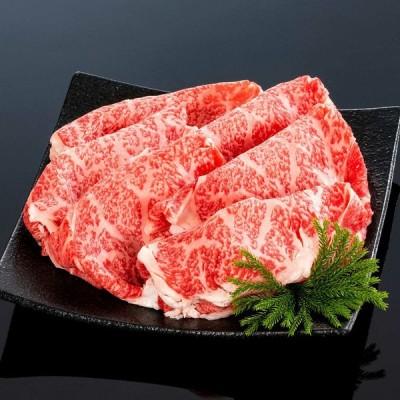 【送料無料】【熊野牛】しゃぶしゃぶ極上ロース 300g  (約2〜3人前) | お肉 高級 ギフト プレゼント 贈答 自宅用 まとめ買い