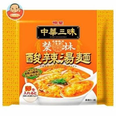 送料無料 明星食品 中華三昧 赤坂榮林 酸辣湯麺 103g×12個入