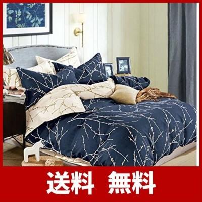 布団カバー シングル 3点セット 寝具カバーセット 掛け布団カバー 枕カバー ボックスシーツ ベッド用 封筒式