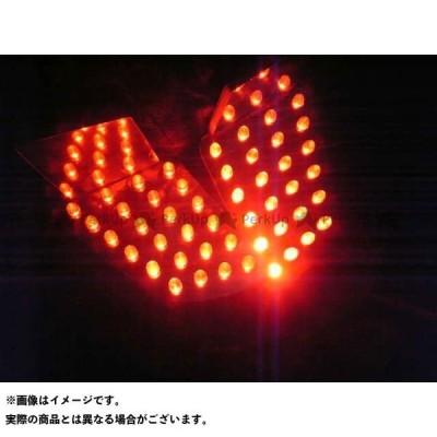 【無料雑誌付き】フロムネイバー フォルツァ フォルツァ(FORZA)用LEDテールユニット(左右セット) From Neighbor