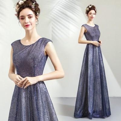 ロングドレス パーティードレス カラードレス イブニングドレス 花嫁 フォーマル カクテルドレス 発表会 Aラインドレス ラメ