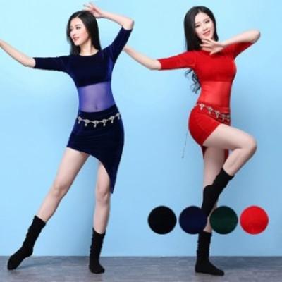 ベリーダンス ラテン 社交ダンス 4色 ワンピース レッスン着 練習服 演出 ステージ ダンス衣装 vft668
