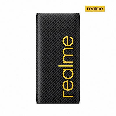 10000 realme 30W Dart閃充行動電源-黑色
