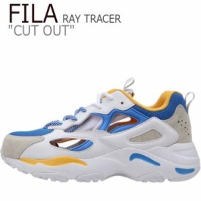 フィラ レイ スニーカー FILA RAY TRACER CUT OUT レイ トレーサー カット アウト WHITE ホワイト BLUE ブルー YELLOW イエロー FS1SIB12